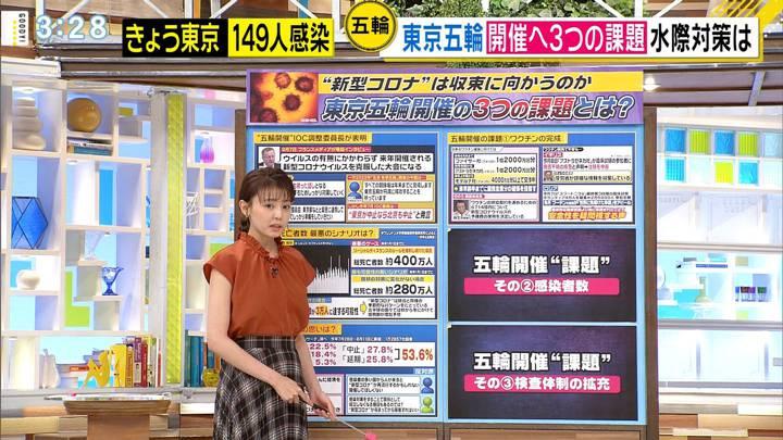 2020年09月09日宮澤智の画像12枚目
