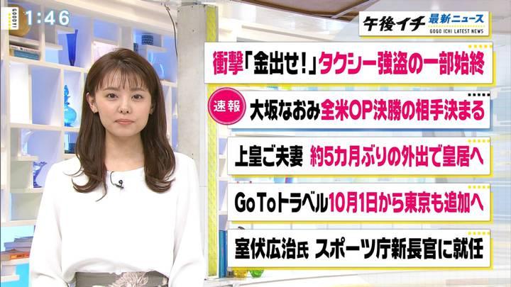 2020年09月11日宮澤智の画像04枚目