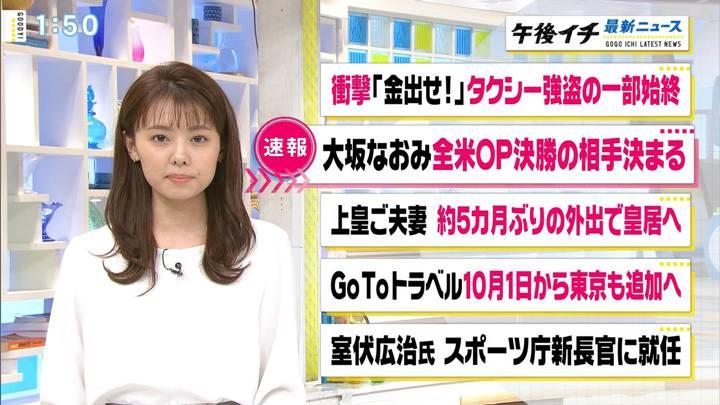 2020年09月11日宮澤智の画像06枚目