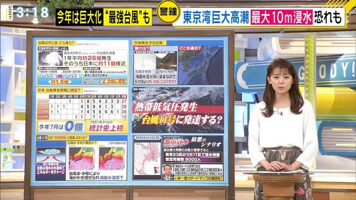 2020年09月11日宮澤智の画像07枚目