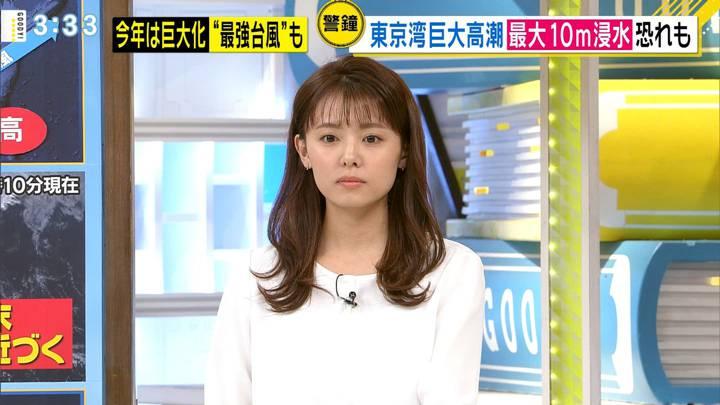 2020年09月11日宮澤智の画像09枚目