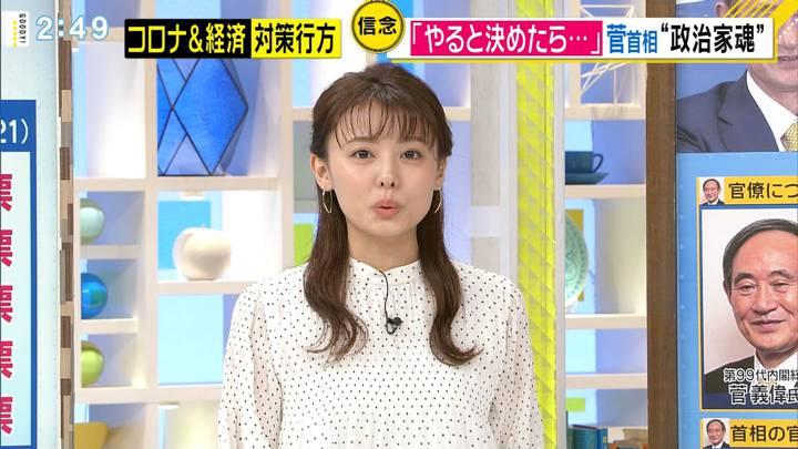 2020年09月16日宮澤智の画像04枚目
