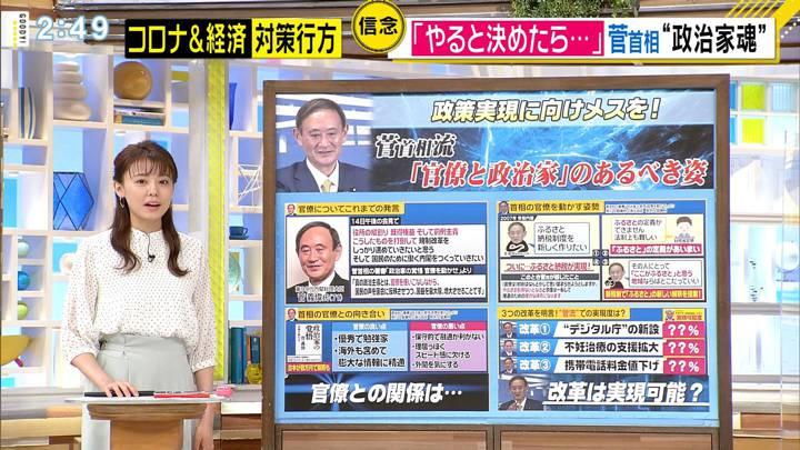 2020年09月16日宮澤智の画像06枚目