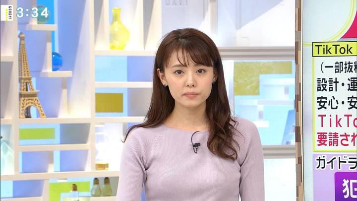 2020年09月21日宮澤智の画像18枚目