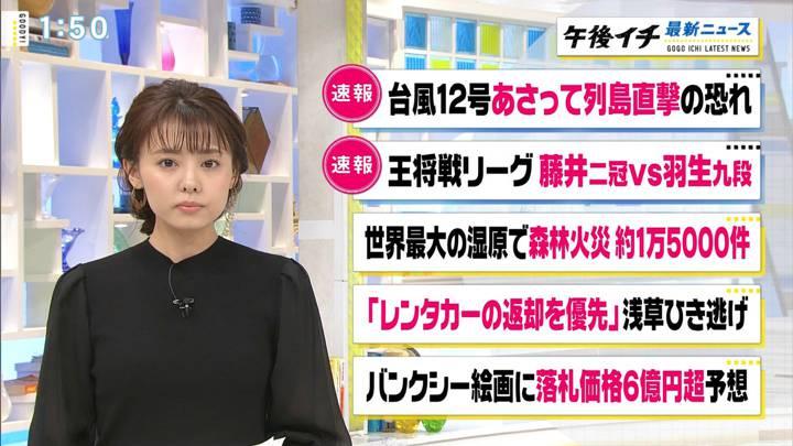 2020年09月22日宮澤智の画像04枚目