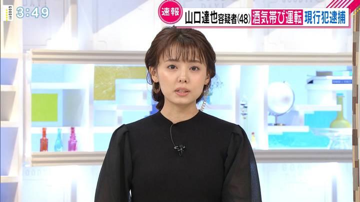 2020年09月22日宮澤智の画像11枚目