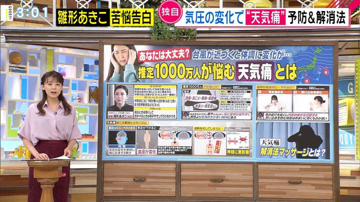 2020年09月25日宮澤智の画像06枚目
