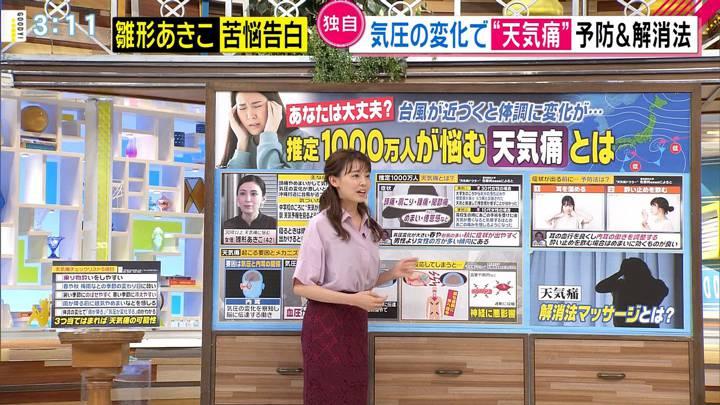 2020年09月25日宮澤智の画像09枚目