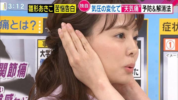 2020年09月25日宮澤智の画像10枚目
