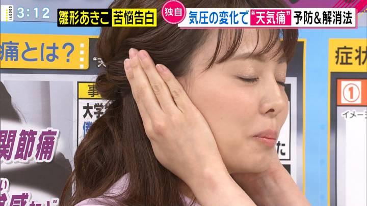 2020年09月25日宮澤智の画像11枚目
