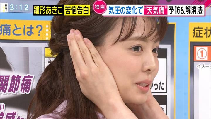 2020年09月25日宮澤智の画像12枚目