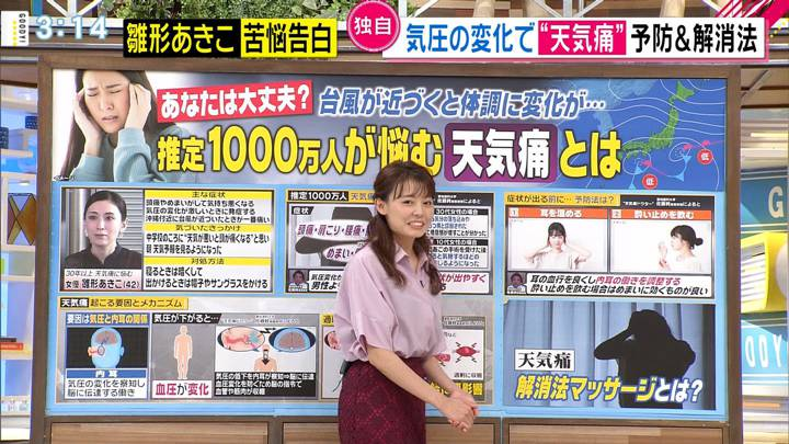 2020年09月25日宮澤智の画像14枚目