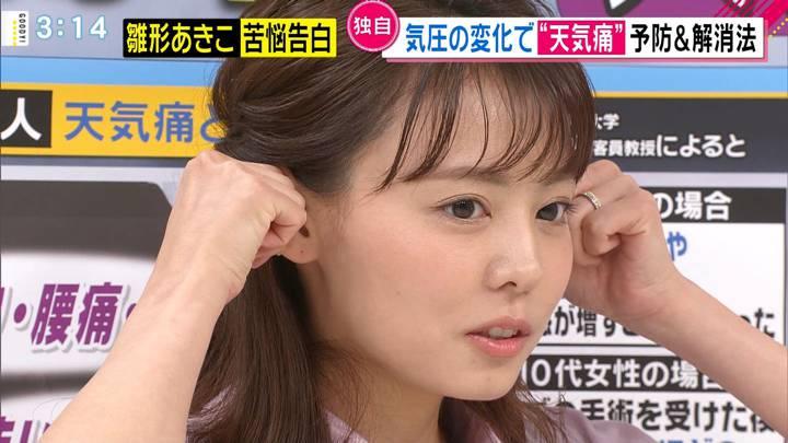 2020年09月25日宮澤智の画像15枚目