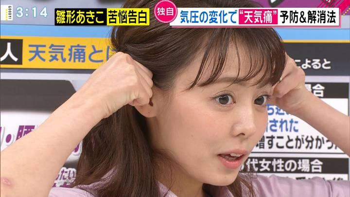 2020年09月25日宮澤智の画像16枚目
