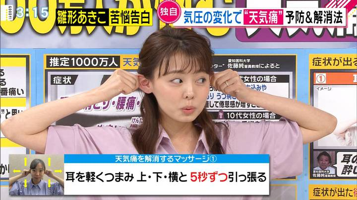 2020年09月25日宮澤智の画像19枚目