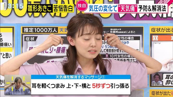 2020年09月25日宮澤智の画像22枚目