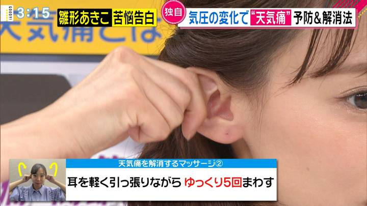 2020年09月25日宮澤智の画像23枚目