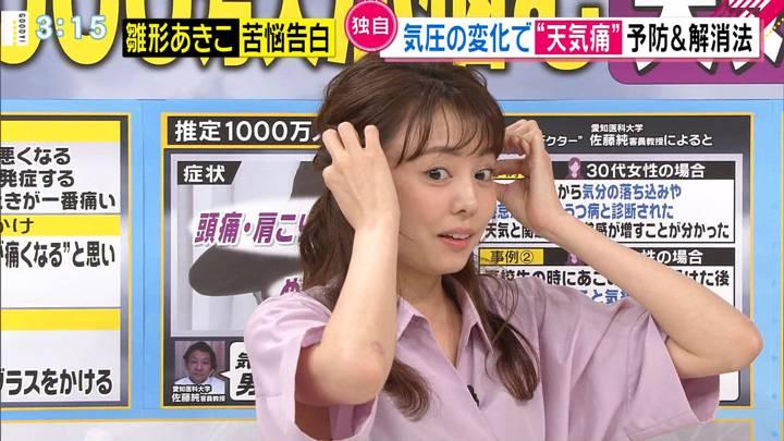 2020年09月25日宮澤智の画像24枚目