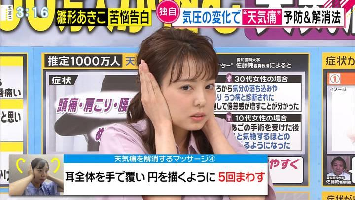 2020年09月25日宮澤智の画像29枚目