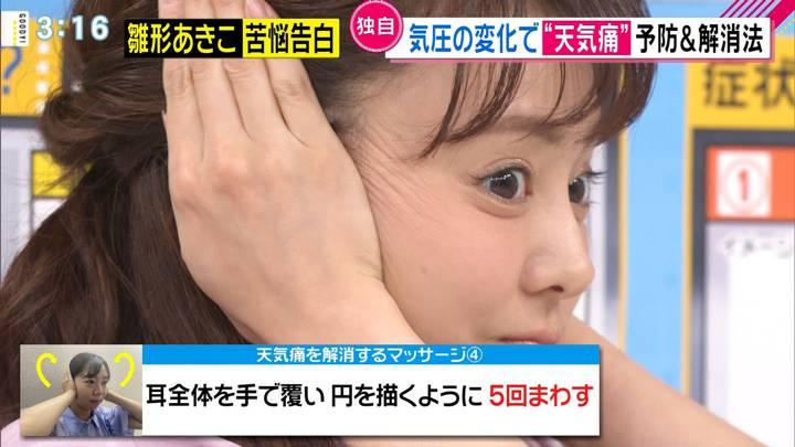 2020年09月25日宮澤智の画像31枚目
