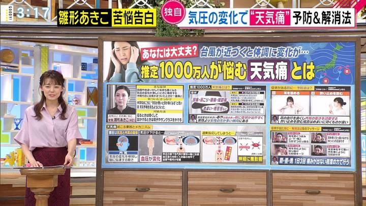 2020年09月25日宮澤智の画像32枚目