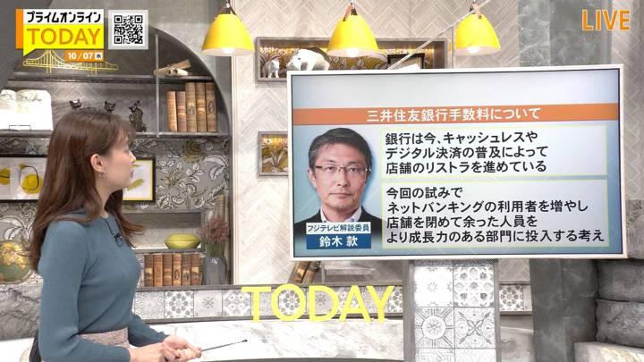 2020年10月07日宮澤智の画像09枚目