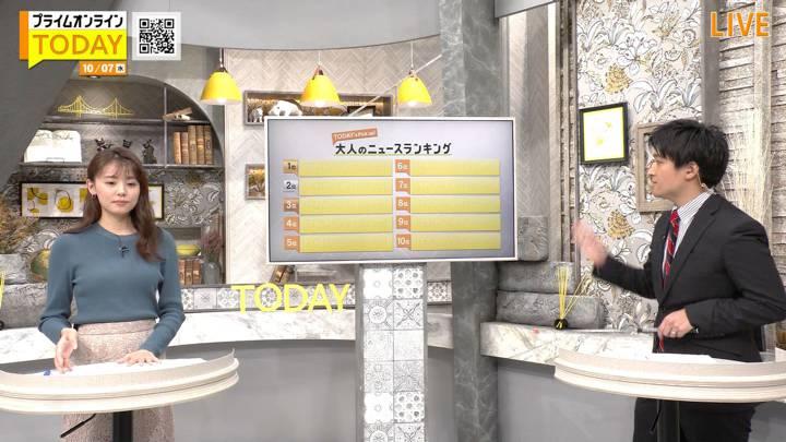 2020年10月07日宮澤智の画像11枚目