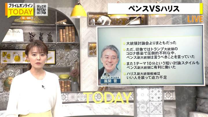 2020年10月08日宮澤智の画像04枚目