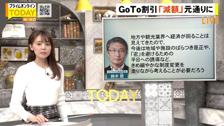 2020年10月13日宮澤智の画像02枚目
