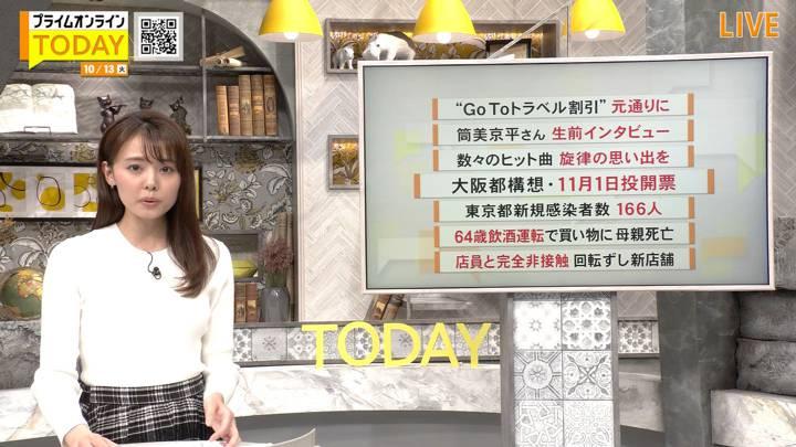 2020年10月13日宮澤智の画像04枚目