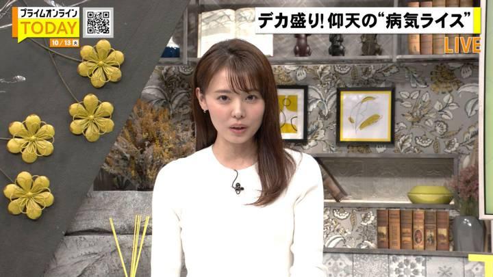2020年10月13日宮澤智の画像10枚目