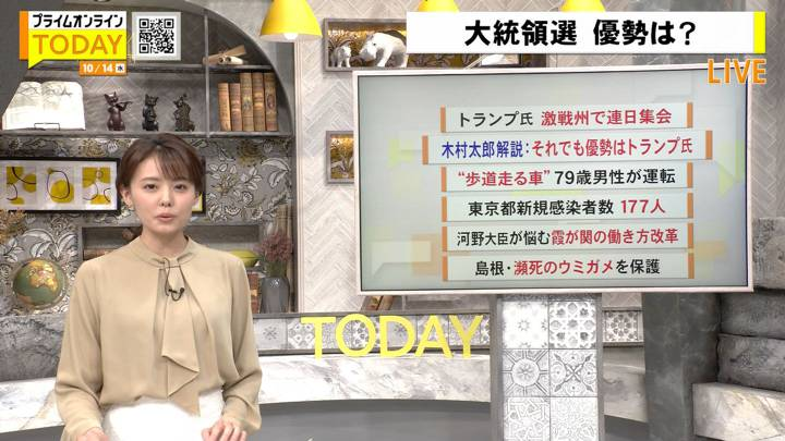 2020年10月14日宮澤智の画像05枚目