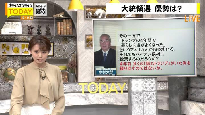 2020年10月14日宮澤智の画像07枚目