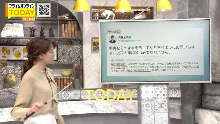 2020年10月14日宮澤智の画像08枚目