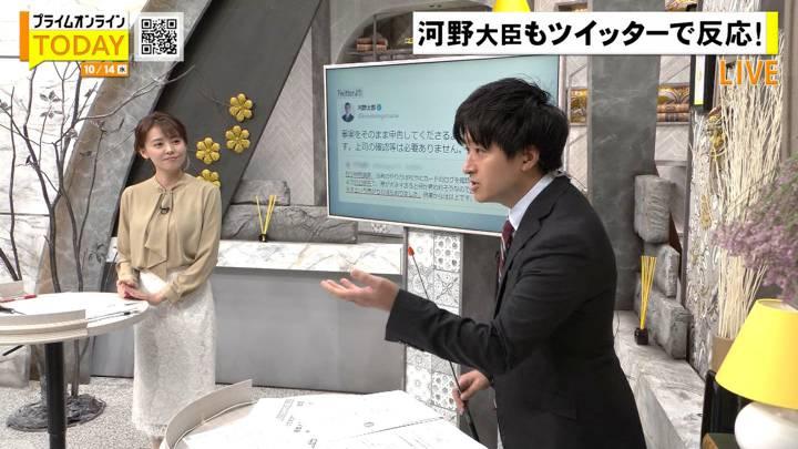 2020年10月14日宮澤智の画像09枚目