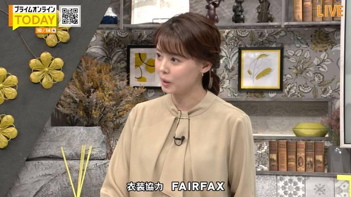 2020年10月14日宮澤智の画像15枚目