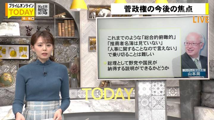 2020年10月16日宮澤智の画像08枚目