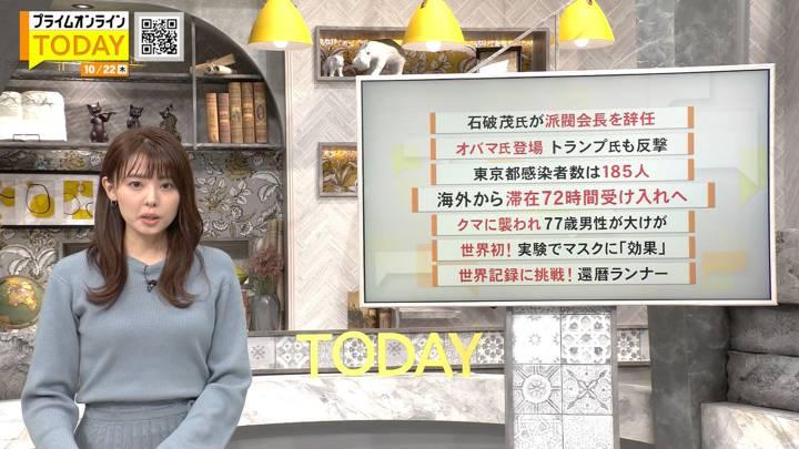 2020年10月22日宮澤智の画像04枚目