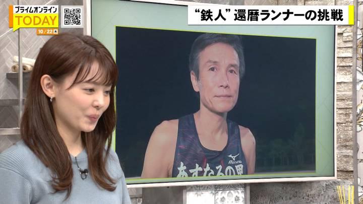 2020年10月22日宮澤智の画像13枚目