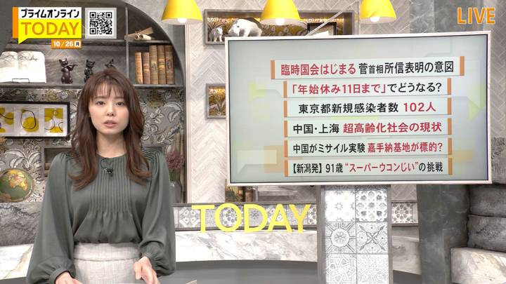 2020年10月26日宮澤智の画像03枚目
