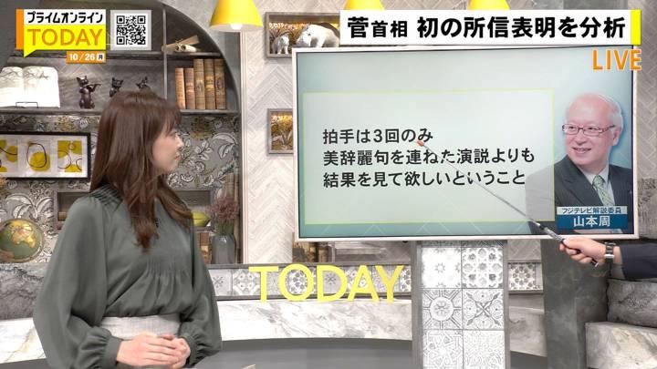 2020年10月26日宮澤智の画像04枚目