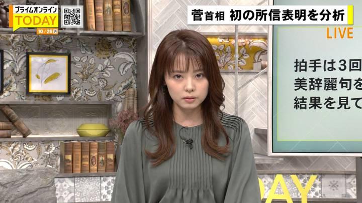 2020年10月26日宮澤智の画像05枚目