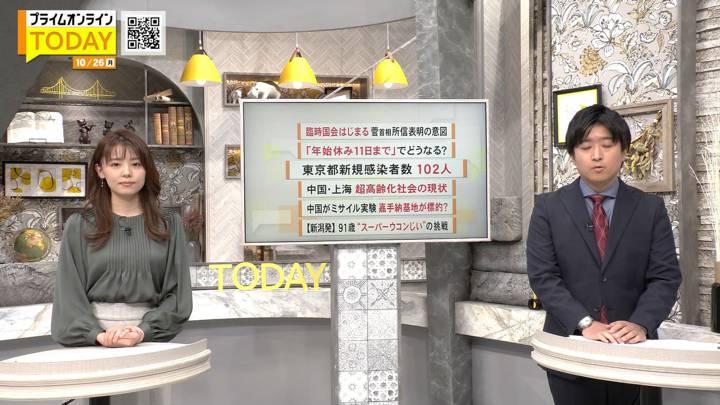 2020年10月26日宮澤智の画像07枚目