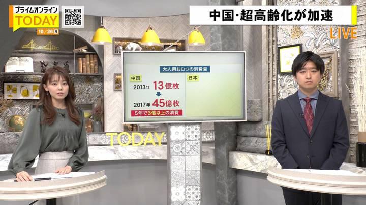 2020年10月26日宮澤智の画像08枚目