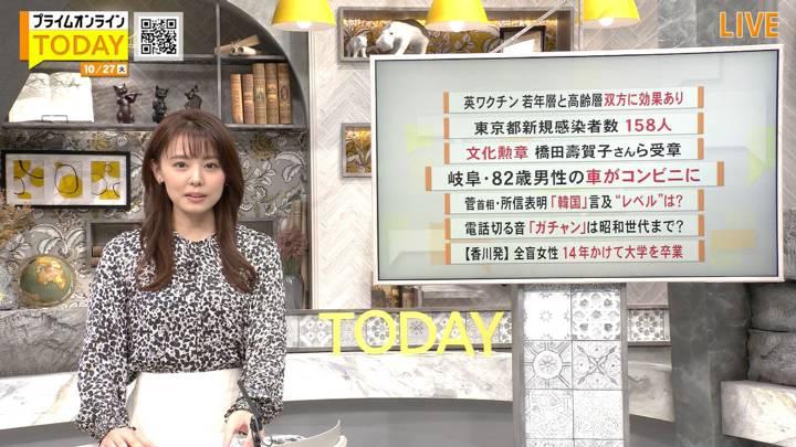 2020年10月27日宮澤智の画像03枚目