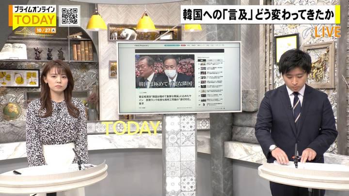 2020年10月27日宮澤智の画像04枚目