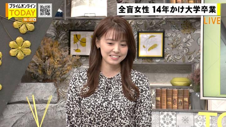 2020年10月27日宮澤智の画像11枚目