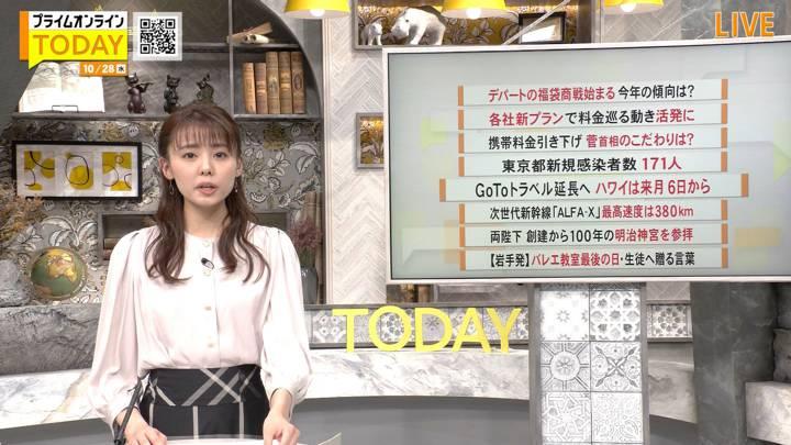 2020年10月28日宮澤智の画像05枚目