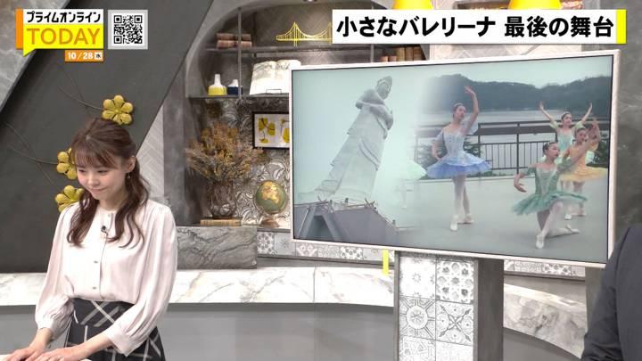 2020年10月28日宮澤智の画像08枚目