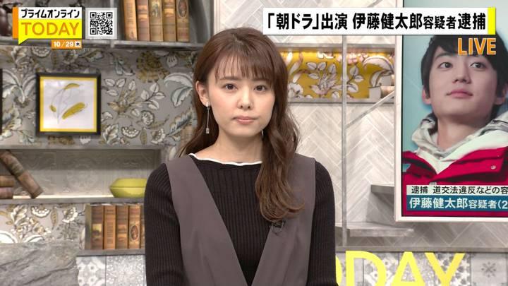 2020年10月29日宮澤智の画像03枚目